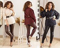 ЖІночий шикарний костюм: шкіряні штани та шифонова блуза з поясом, 3 кольори.Р-ри 42-58, фото 1