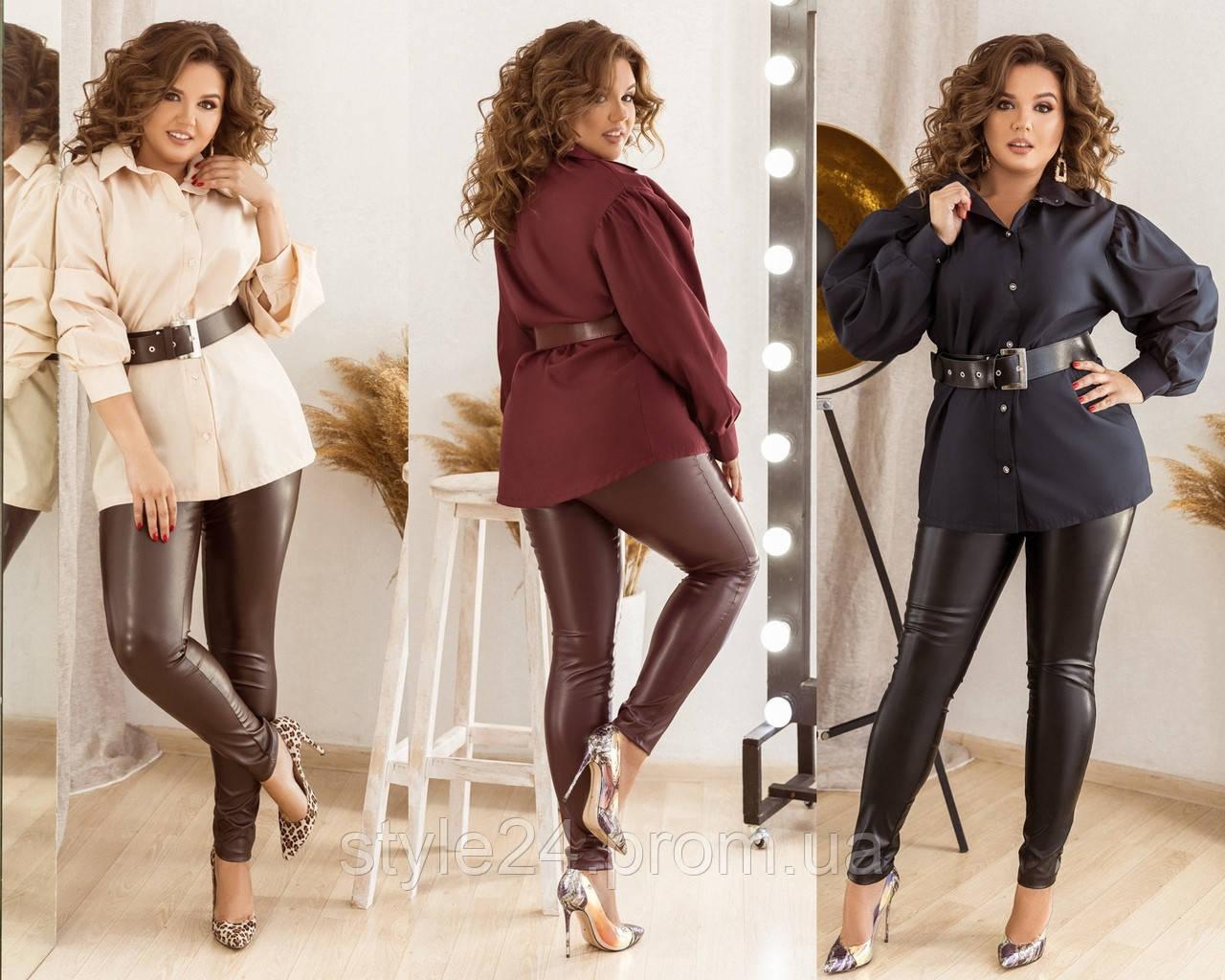 ЖІночий шикарний костюм: шкіряні штани та шифонова блуза з поясом, 3 кольори.Р-ри 42-58