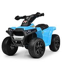 Детский электромобиль квадроцикл KX 207, резиновые колёса, кожа, дитячий електромобіль, синий