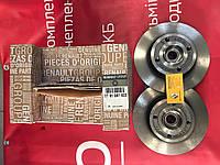 Комплект задних тормозных дисков Renault Clio 3 (Original 7701207823)