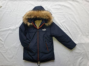 Детская куртка для мальчика зимняя Puma р. 2-6 лет опт