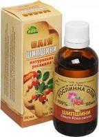 Масло натуральное растительное Шиповника (50мл.,Украина)