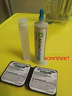 Комплект от тараканов Дюпонт+Комбат. Advion, Dupont, Combat ловушки. Станции Combat