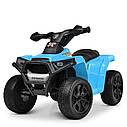 Дитячий електромобіль Квадроцикл M 4207 EL-1, колеса EVA, шкіряне сидіння, музика, білий, фото 8