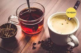 Спешим сообщить о начале сотрудничества с онлайн-магазином Space Coffee