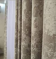 Ткань для штор на отрез, мрамор. Шторы