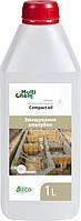 Змащення форм Compact Oil Premium,Концентрат 1/2.  1 л. Смазка для форм, смазка опалубки