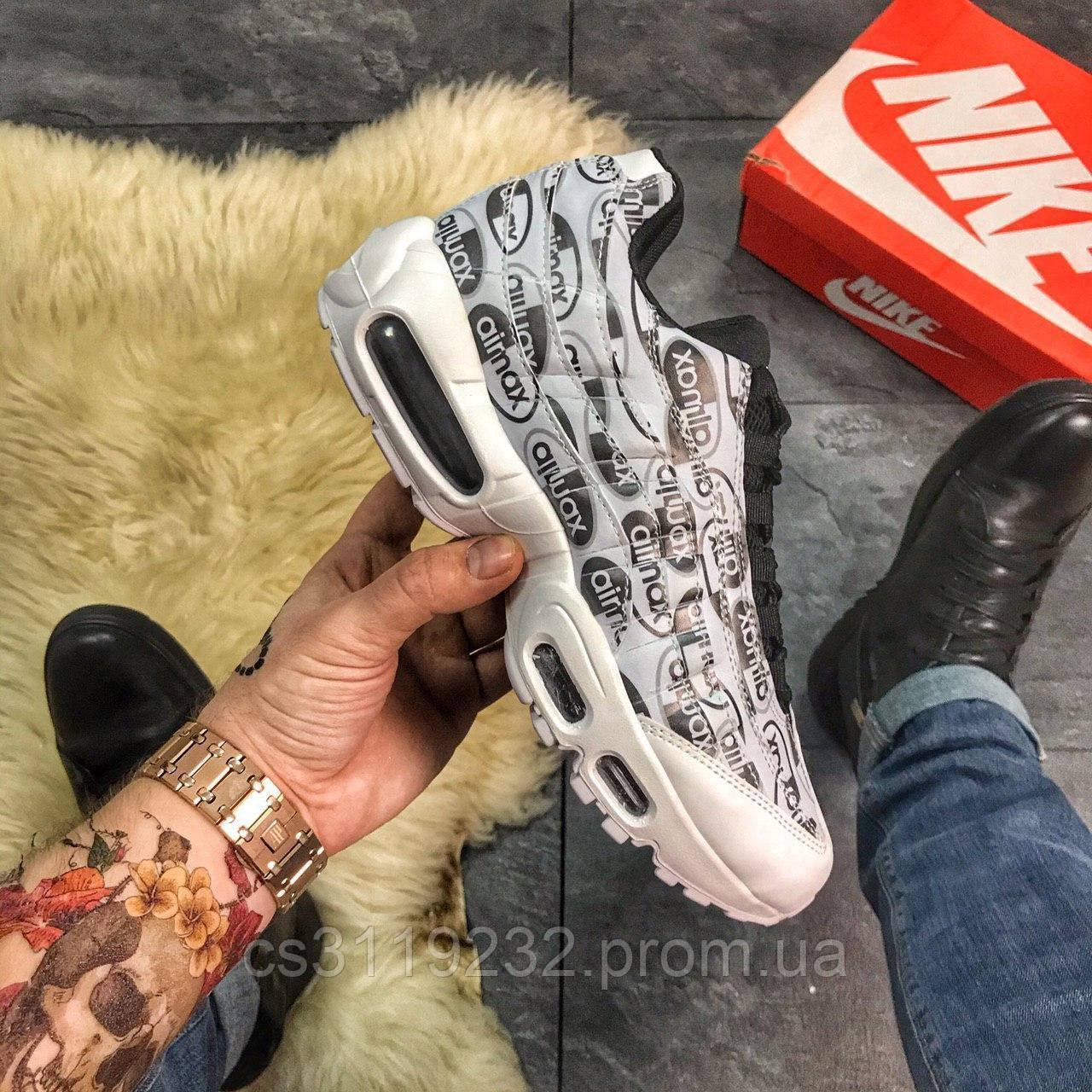 Мужские кроссовки Nike Air Max 95 JD Black White (белые)