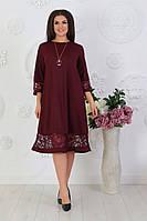Батальне  плаття з вишивкою на сіточці та кулоном, 3 кольори .Р-ри 50-58, фото 1