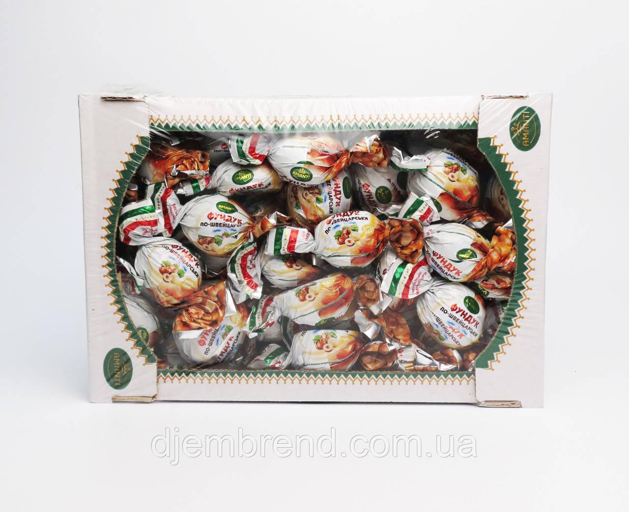 "Конфеты ""Фундук по Швейцарски"", Amanti, Украина, 1 кг."