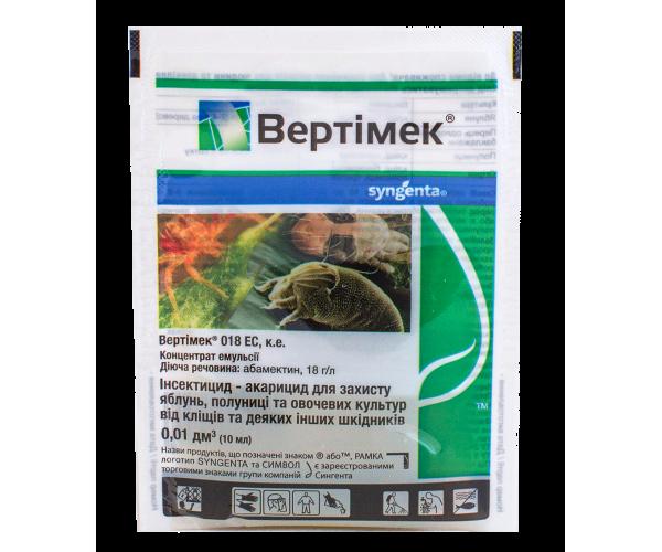 Инсектицид ВЕРТИМЕК 018 ЕС к.е. 10 мл Syngenta 1075