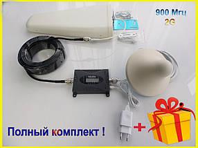 Усилитель мобильной связи Репитер, бустер ( Buster ) 2G GSM - 900  Мгц. Комплект для дома, офиса Lintratek, фото 2
