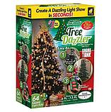 Гирлянда конусная на елку 48 led Christmas lights, фото 3