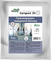 MultiChem. Ускоритель твердения Compact-24, 1 кг. Ускоритель твердения бетона и гипса.