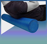 Массажный роллер для йоги (валик массажер) фоам ролер для самомасажа 60*15см. Синій