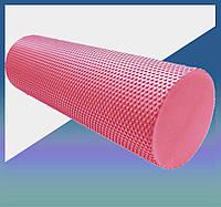 Массажный роллер для йоги (валик массажер) фоам ролер для самомасажа и аэробики Fitness Roller PS-4074 Pink (45*15)
