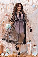 Нарядное женское платье двойка Размер 48 50 52 54 56 58 60 62 64 В наличии 4 цвета, фото 1