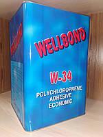 """Клей полихлоропреновый """"Wellbond W-34"""" (наирит)"""