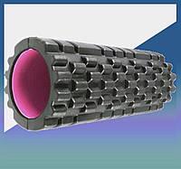 Массажный роллер для йоги (валик массажер) фоам ролер для самомасажа Fitness Foam Roller PS-4050 Pink