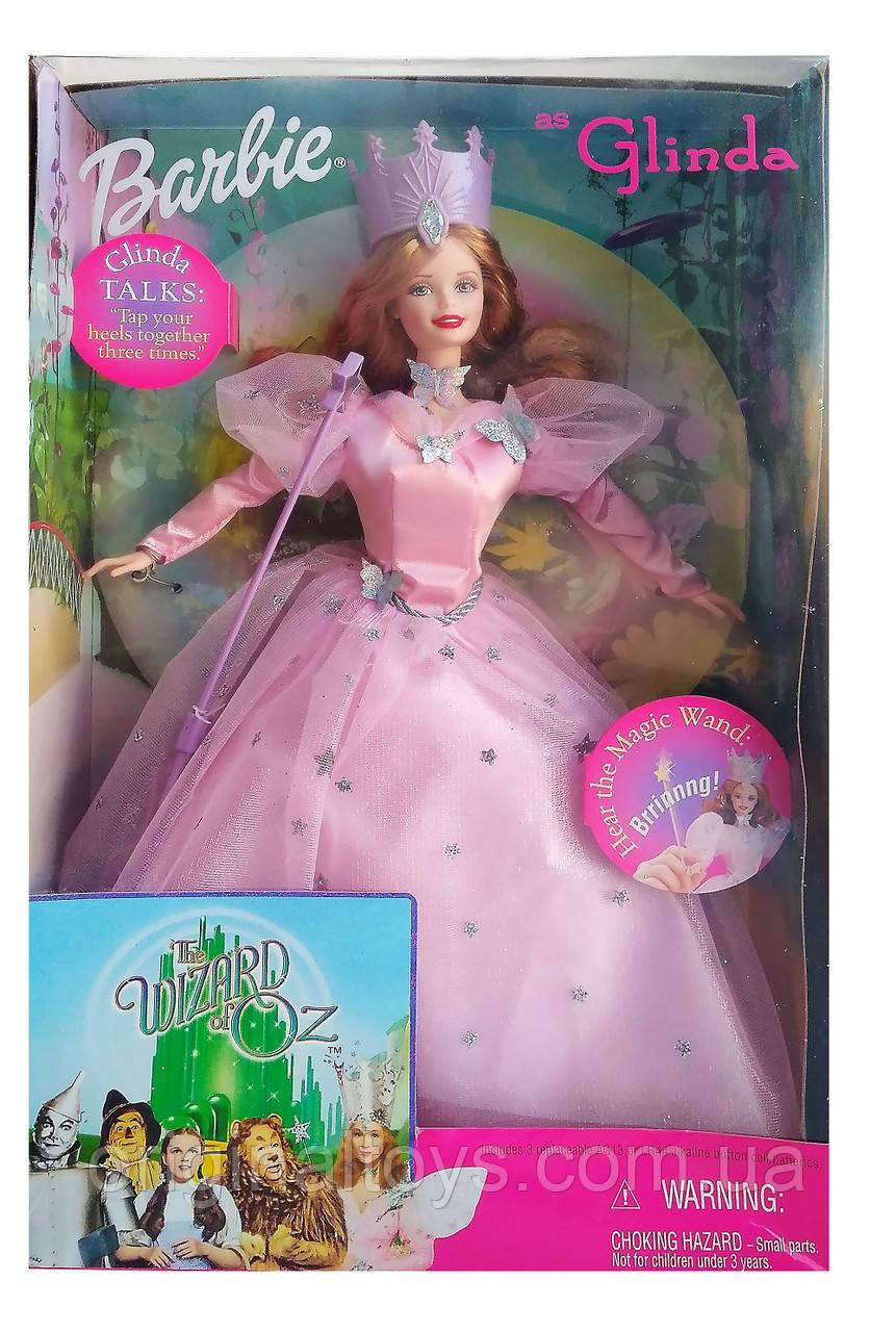 Коллекционная кукла Барби Глинда Волшебник страны Оз Barbie Glinda The Wizard of Oz 1999 Mattel 25813