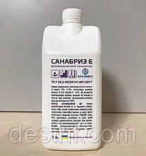 Быстрая дезинфекция инструментов, без распылителя 1 л.