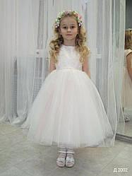 Детское нарядное платье № 2002