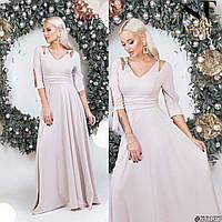 Вечернее платье, пудра