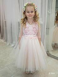 Детское нарядное платье № 2003