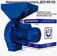 Зернодробилка-корморезка ДТЗ КР-02