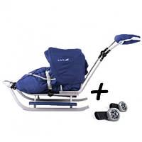 Полный комплект Санки Adbor Piccolino DeLux с колесами серо-синий