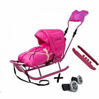 Полный комплект Санки Adbor Piccolino DeLux с колесами розовый