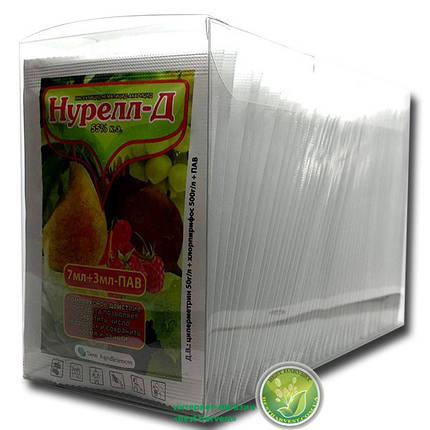 Инсектицид Нурелл-Д 7 мл + Прилипатель (ПАВ) 3мл, фото 2