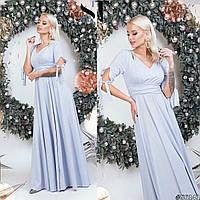 Вечернее платье, голубой