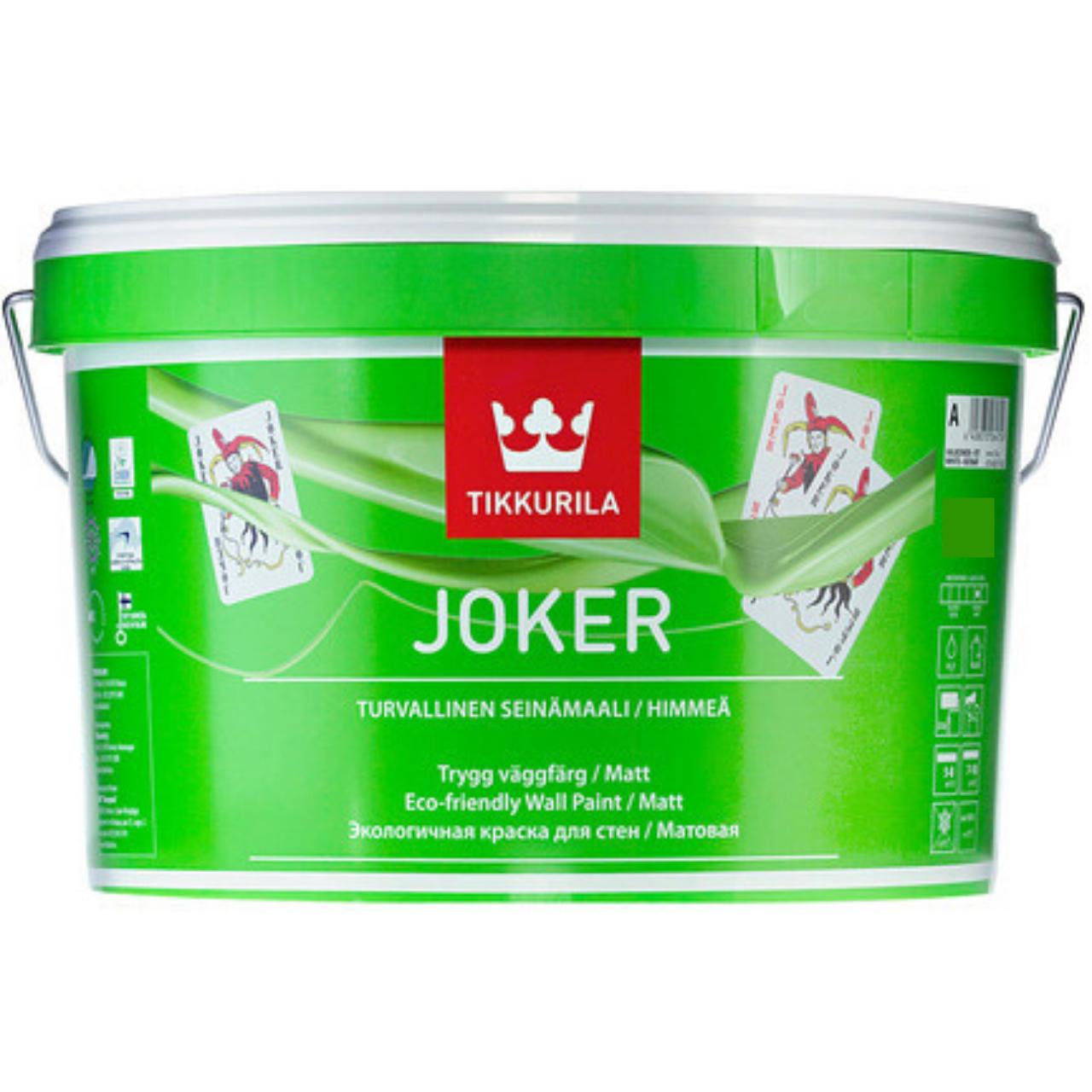 Интерьерная краска Tikkurila Joker 2,7л (Белая)