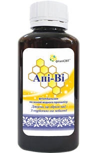 Апи ви раствор прополиса на шунгированной воде - природный антибиотик, очищение сосудов и общеукрепляющее