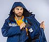 Куртка утепленная автозаправщика EVEREST ANTISTAT, фото 4