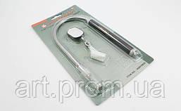 Телескопическое зеркало с гибкой ручкой