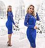 Кружевное платье на выход по фигуре средней длины темно-синее, фото 3