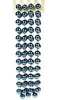 """Елочное украшение нить """"Синие бусы"""", цвет - полуночно-синий, 20мм* 2.7м"""