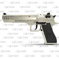 Пистолет стартовый Retay Eagle XU, Satin