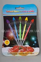 Свечи для торта с цветным пламенем 5 шт