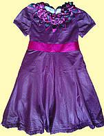 Нарядное фиолетовое детское платье, с цветами из ткани, р. 3,4