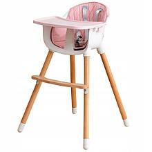 Деревянный стул для кормления 2 в 1  Eco baby розовый