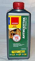 Антисептик  консервант Neomid 440 Есо 1 л
