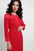 Деловое красное платье с кружевом  Леония,S, M, L, XL