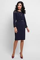 Синее кружевное платье Леония, S, M, L, XL
