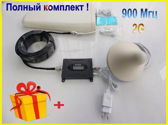 GSM репитер, усилитель сигнала мобильной - сотовой связи LTE. Официально в Украине. Для дачи, дома, офиса, фото 2