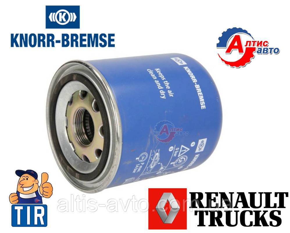 Фильтр влагоотделителя Renault Magnum, Premium  Knorr Bremse (M39x1,5мм правосторонний) 5001830112