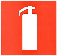 Табличка (знак) місцезнаходження вогнегасника