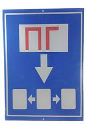 Покажчик пожежного гідранта світловідбиваючий
